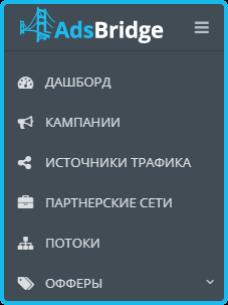 ru_1.png