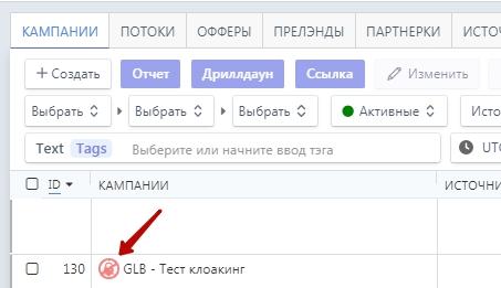 peerclick-screenshot-12.png