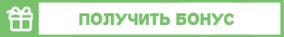 przycisk_ru.png