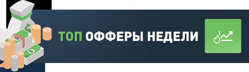 programy.png